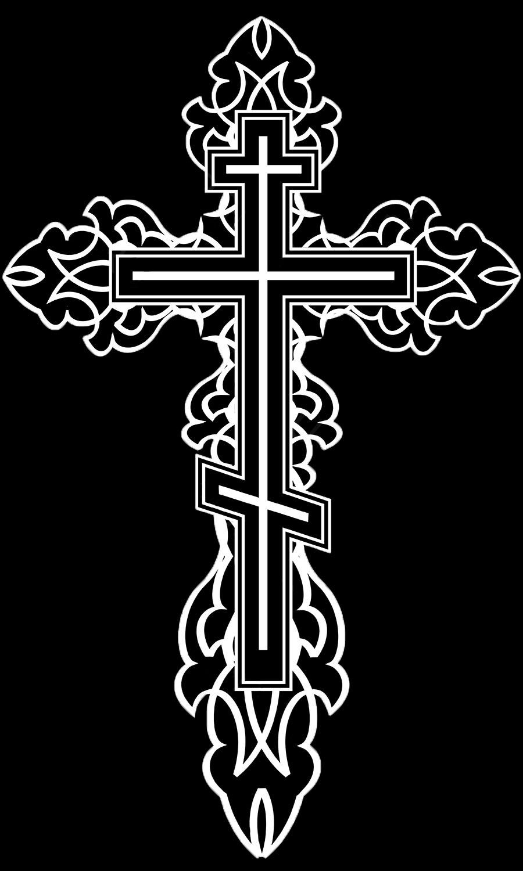 Православный крест картинка векторная